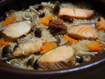 U_studiomomsa秋鮭炊き込み