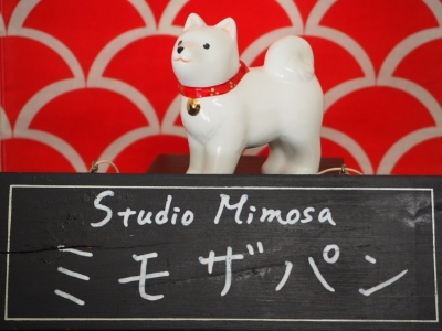 P_studiomimosa2018挨拶