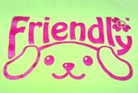 friendly2005