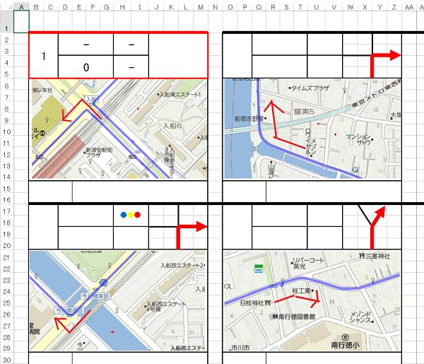 ブルベ用 地図 (2)