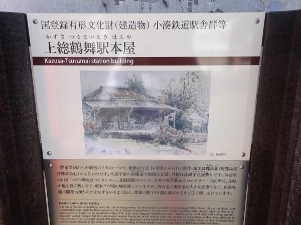 20171125野見金山 (16)