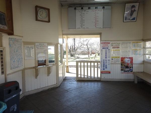 20171125野見金山 (17)