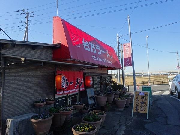 20171209印旛沼周辺 (8)