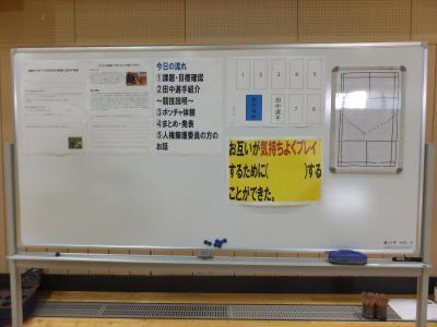 20181116美川中学ボッチャ3