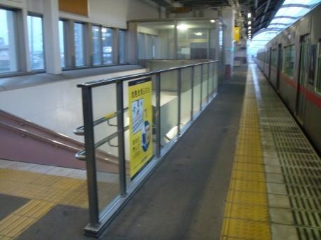 station01-460x345.jpg