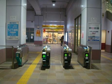 station04-460x345.jpg