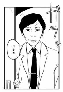 キシモリ先生