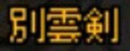 20170930-06