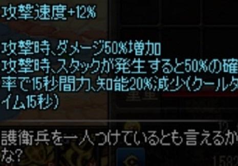 20170930-07