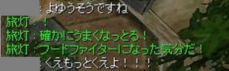 20171024-04