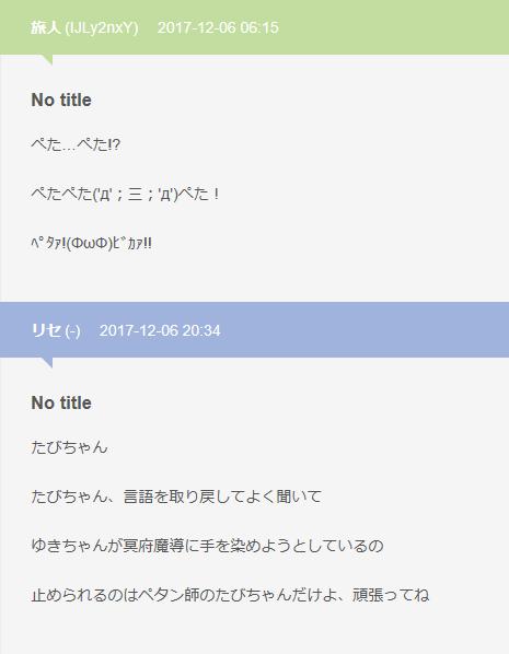 20171231-04