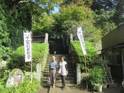 1杉本寺 (1)-1