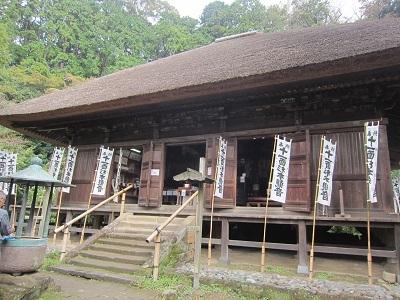 1杉本寺 (6)-2