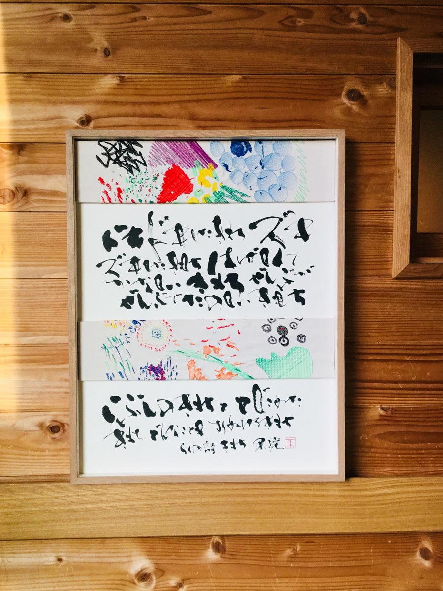 20180919_kimochi_1.jpg