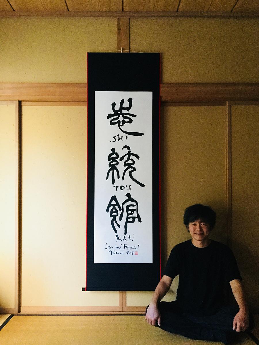 20181002_shitoukan_1s.jpg