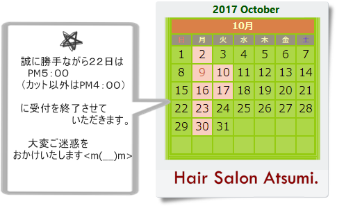 SnapCrab_NoName_2017-9-27_14-20-25_No-00.png