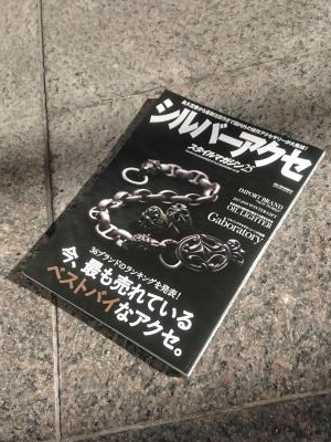 Silver_Accessory_Style_Magazine_25.jpg