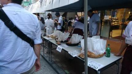 横須賀海軍カレーパンのお店
