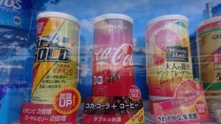 コカ・コーラ+コーヒー