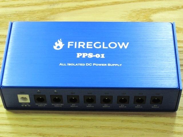 FIREGLOW PPS-01 (3)