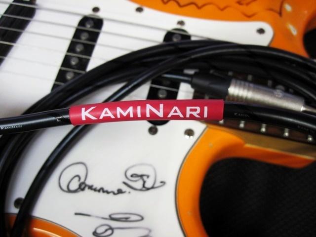 kaminari allroundcable (4)