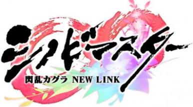 【新着アプリ】「閃乱カグラ」の新作発表!スマホ史上