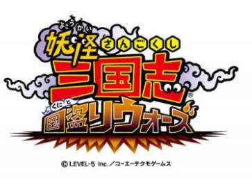 【新着アプリ】コーエーの「三國志」と「妖怪ウォッチ」がコラボ!武将妖怪の軍勢が激突する新作RPGが登場!
