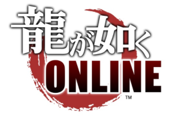 FireShot Capture 274 - 龍が如く ONLINE 配信日と事前情報 - Game_ - https___gamewith.jp_gamedb_prereview_show_2297