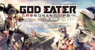 【新着アプリ】人類と「アラガミ」たちの戦いを描く人気シリーズ『GOD EATER』。