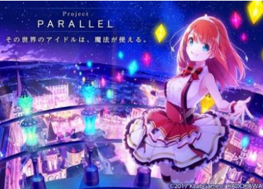 FireShot Capture 336 - Project PARALLEL(プロジェクトパラレル_ - https___gamewith.jp_gamedb_prereview_show_2374