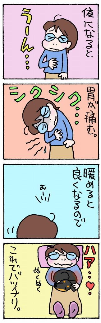 171116-02.jpg