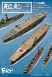 艦船キットコレクションコンピ