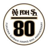 80周年ロゴ