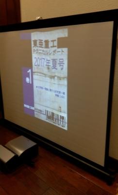 短焦点プロジェクター+ポータブルスクリーン