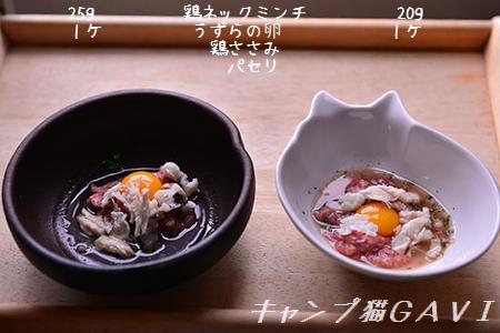 170702_3776.jpg