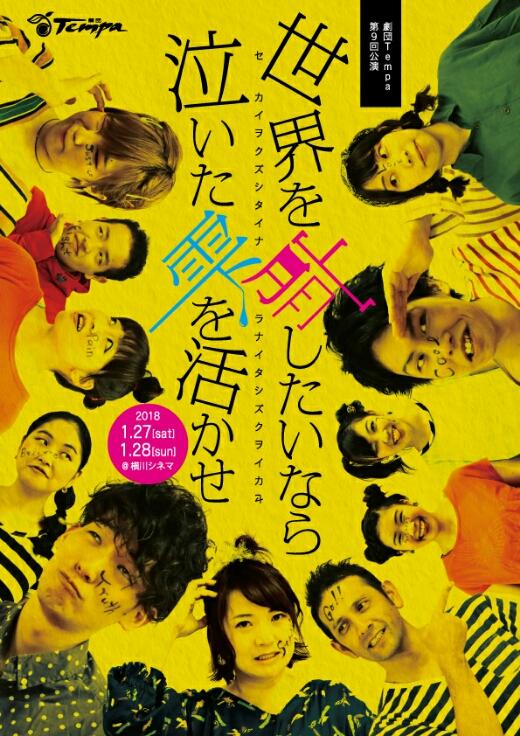 moblog_220d043f.jpg