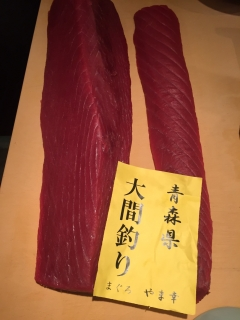 20170922Ooma_no_Maguro.jpg