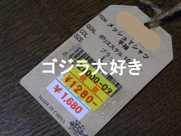 R0016207.jpg