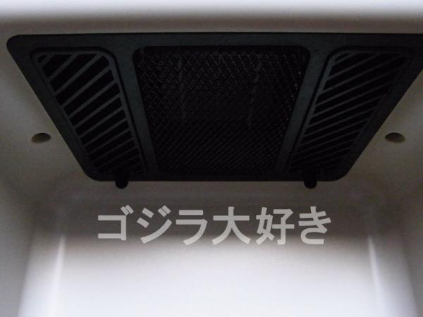 R0016266.jpg