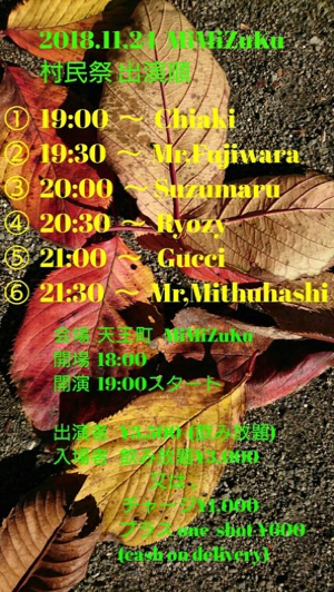 fc2blog_20181124150315295.jpg