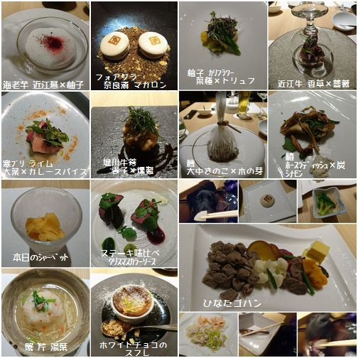 20171220 IMG_20171221_234402 夕食