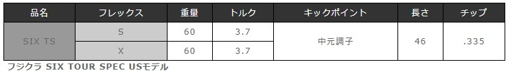 2017-11-22_09h40_14.jpg