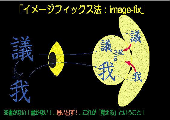 if01_kanji.jpg