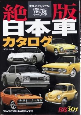 2017-10-28_book_01