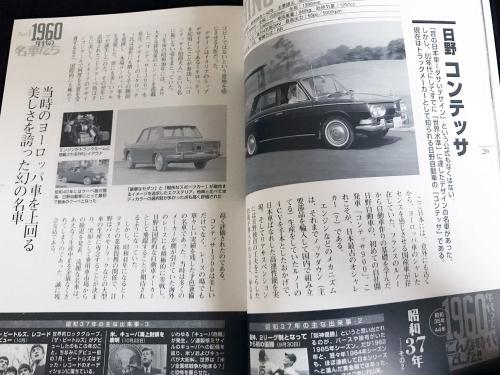 2017-10-28_book_02