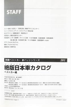 2017-10-28_book_05