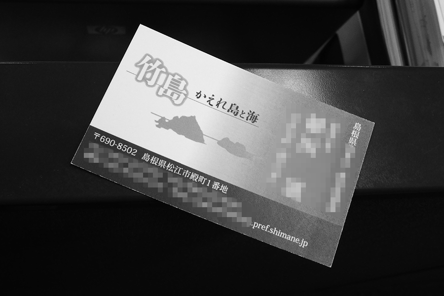 P7100283.jpg