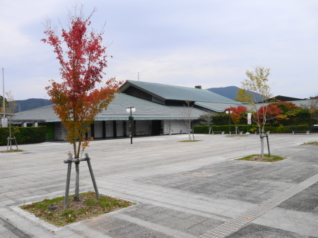 九州陶磁文化館