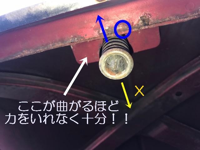 IMG_3848_1.jpg