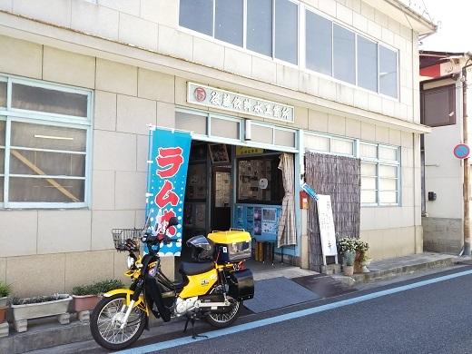 DSC_3759.jpg